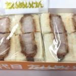 昭和6年創業!老舗洋食屋「たいめいけん」のヒレかつサンドはサンドイッチの王様です