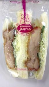 サンドイッチのメルヘン チキン竜田サンド