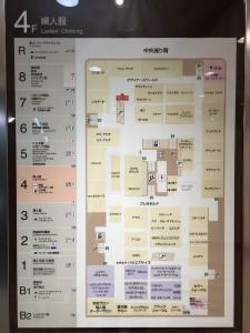 日本橋髙島屋4階