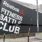 Reebok FITNESS BATTLE CLUB を見学してきたので、中の雰囲気を紹介します