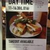 恵比寿三丁目交差点そば DAY&NIGHT(デイアンドナイト)は朝も昼も夜もおいしいサンドイッチが楽しめる
