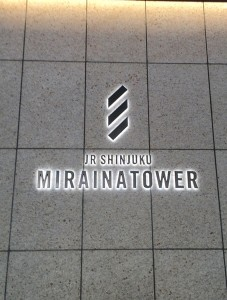 ミライナタワー