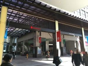 新宿髙島屋