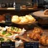 五反田Bread & Coffee IKEDAYAMA(ブレッドアンドコーヒー イケダヤマ)で自家製パンと自家焙煎コーヒー