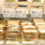 4/15グランドオープンしたニュウマン。EKINAKA/EKISOTO/FOOD HALL の気になるお店を紹介します。