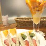 赤坂のFru-Full(フルフル)で、フルーツサンドイッチとマンゴーパフェの贅沢フルーツづくし