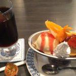 北千住|喫茶室サンローゼで懐かしのメニューの中から選んだのは…アイスコーヒーとプリン