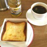 表参道「パンとエスプレッソと」でモーニング。食パン「ムー」を使ったフレンチトーストとひよこ豆のフォカッチャ