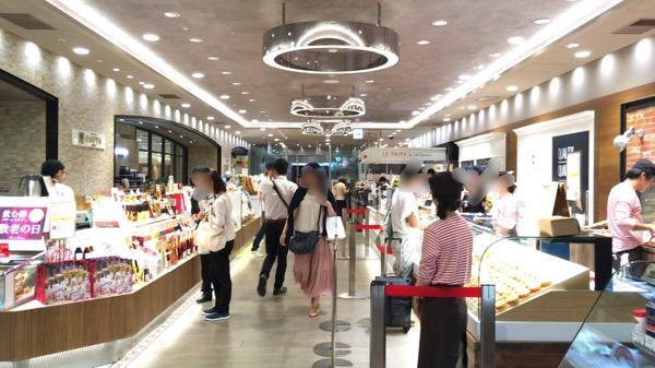 渋谷ヒカリエSinQs