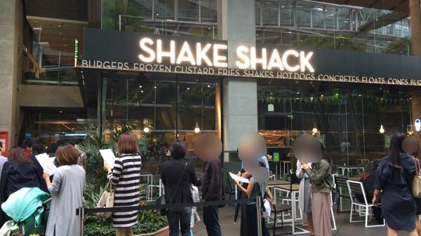 SHAKE SHACK 有楽町