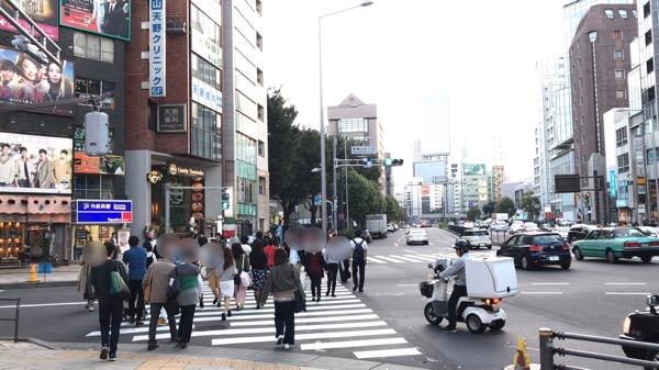 キッシュヨロイヅカ青山