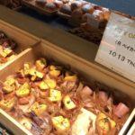 R Baker(アールベイカー)が渋谷の東急フードショーにオープン。デザート系のパンが特に充実しています。