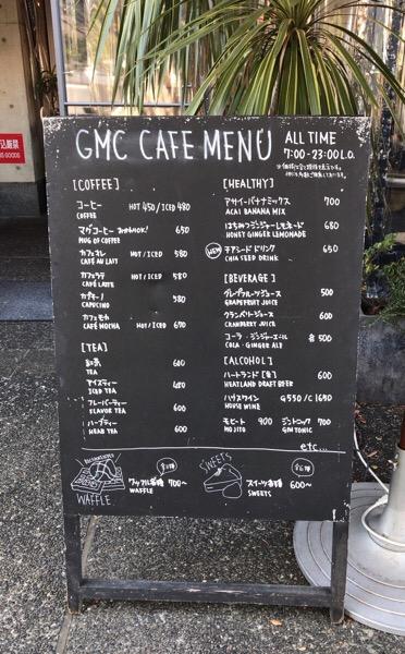 グッドモーニングカフェ