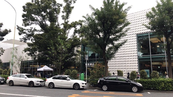 代官山ロータス
