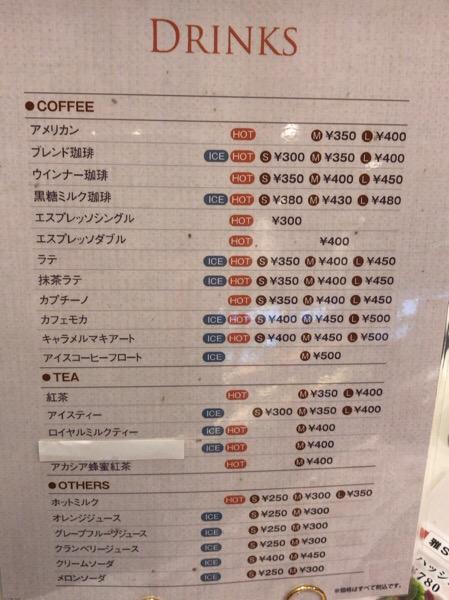 カフェ&ベーカリーミヤビ
