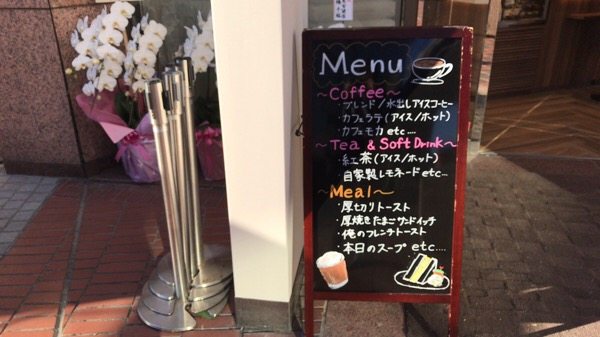 俺のベーカリー&カフェ