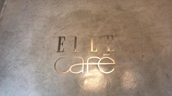 ELLE Cafe 青山