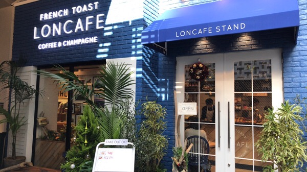 LONCAFE STAND中目黒