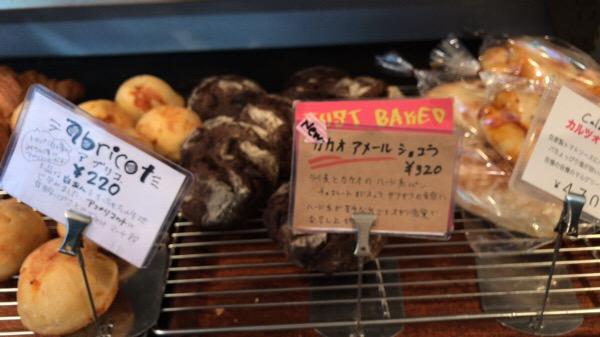 TOLO PAN TOKYO トロパントウキョウ