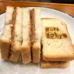 広尾 | 広尾商店街の突きあたりにナッツ専門店がオープン nuts tokyo(ナッツトーキョー)