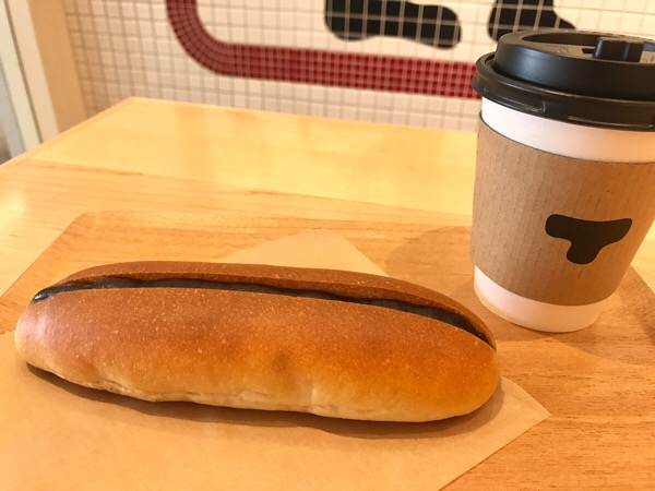 TORAYA CAFE AN STAND