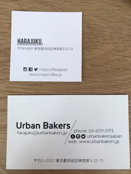 Urban Bakers