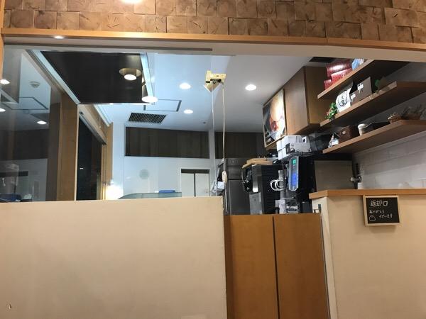 八天堂カフェ