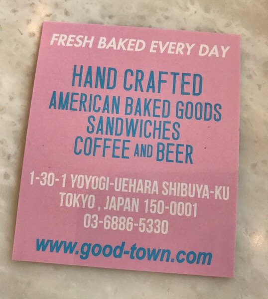 GOOD TOWN BAKEHOUSE モーニング