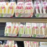 エキュート品川はパン屋さんが充実!小麦と酵母 満(みつる)はサンドイッチも種類豊富です