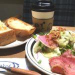 新宿NEWoMan(ニュウマン)|ベーカリー沢村でサクッとランチ。カウンター席でホットドッグをイートイン