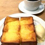 北千住|R Baker(アールベイカー)  高級トースター バルミューダで焼いたトーストセットでモーニング。カリッと焼けた食パンはモチモチ。