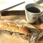 目黒通り | 365日のパン屋さん「サンチノ」が、ダイエー跡地にできたイオンスタイル碑文谷1階にオープン