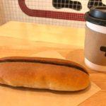 代々木上原 | エチオピアの老舗コーヒーショップ「トモカコーヒー」で昔ながらのピザトースト