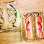 新宿 | 果実園リーベル新宿店でフレンチトーストのモーニング